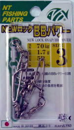 P入 NEWロック/BBパワー
